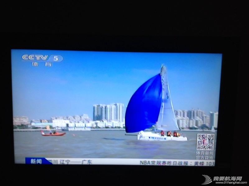 2014第四届潮人杯国际帆船赛 075101anfbfp43oiu0fu66.jpg