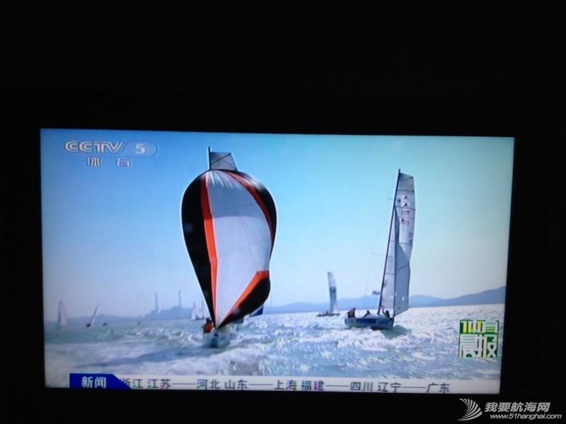 2014第四届潮人杯国际帆船赛 075102jjw4wofz7iokkl4r.jpg