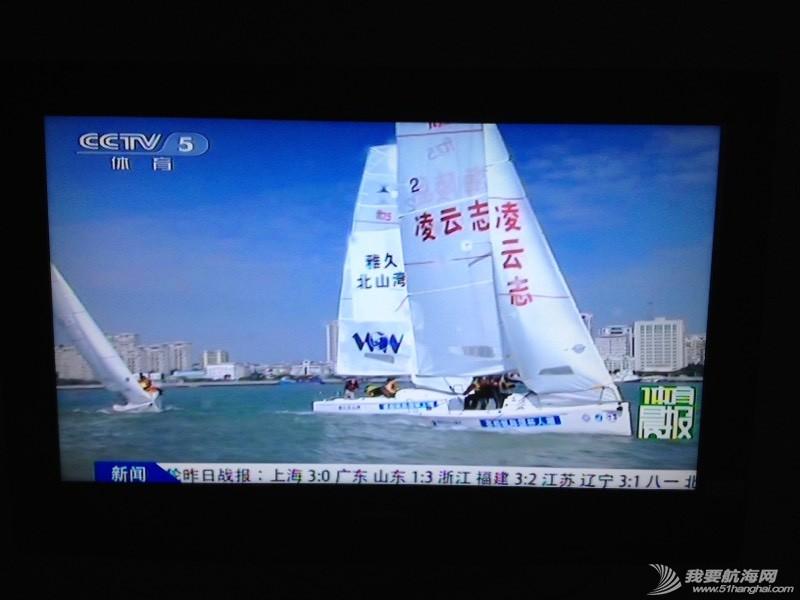 2014第四届潮人杯国际帆船赛 075118k1h4ijxljjct2k96.jpg