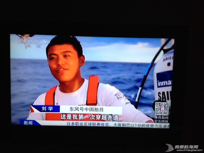 2014第四届潮人杯国际帆船赛 075614s898zu9uvua8dvv1.jpg