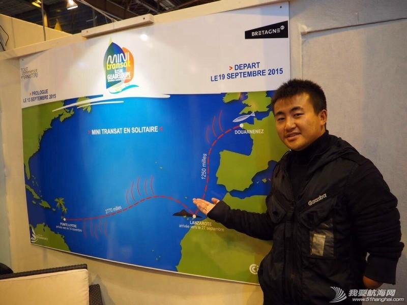 巴黎船展第二天,拜访了mini的相关人员,确认了跨大西洋需要准备的事宜。 205258e6aw4s4t64vf49w1.jpg