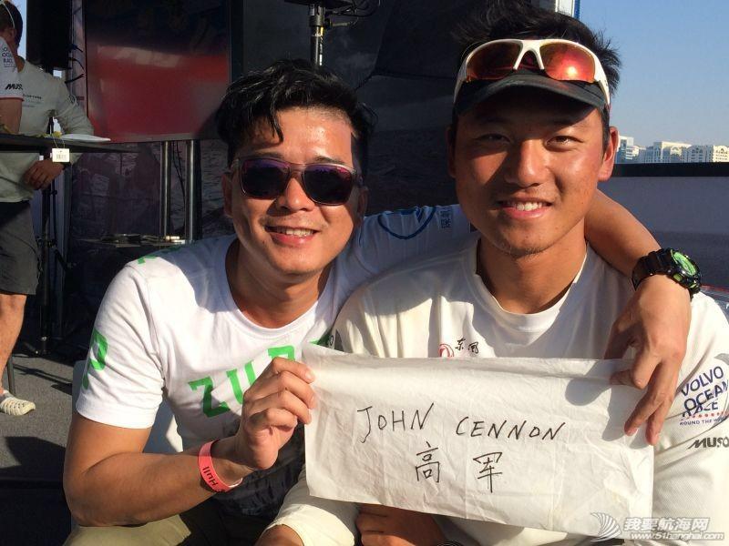 积分榜,北京时间,沃尔沃,阿布扎比,比赛结果 第二赛段东风队十几分钟之差屈居第二,布鲁内尔队获第一 沃尔沃环球帆船赛前线报道