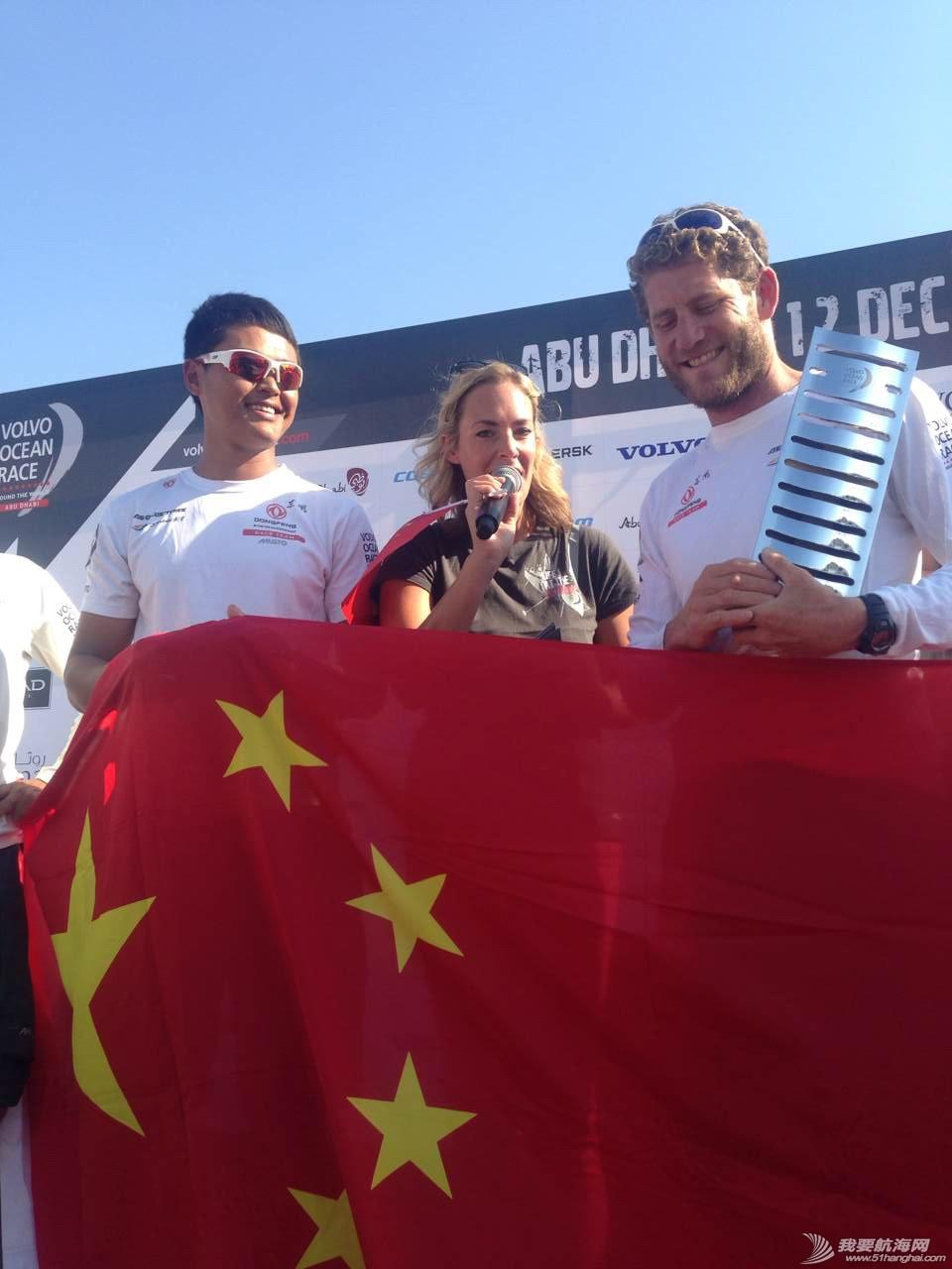 积分榜,北京时间,沃尔沃,阿布扎比,比赛结果 第二赛段东风队十几分钟之差屈居第二,布鲁内尔队获第一 沃尔沃环球帆船赛前线报道 8.pic_hd.jpg