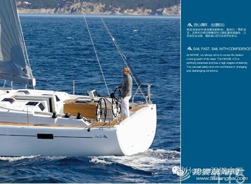 汉斯Hanse415 帆船资料信息 194540kqw2tgj16r6l1o05.jpg