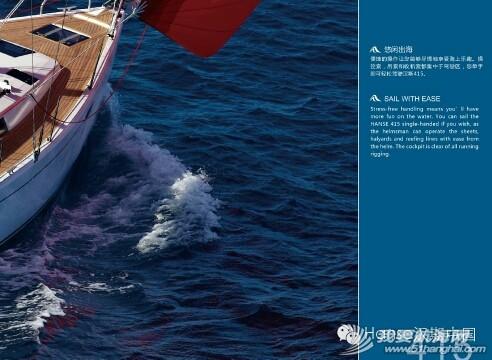 汉斯Hanse415 帆船资料信息 194542lkfjkq4s4fqweesv.jpg