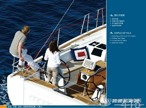 汉斯Hanse415 帆船资料信息 194546m9w5z459lff09354.jpg