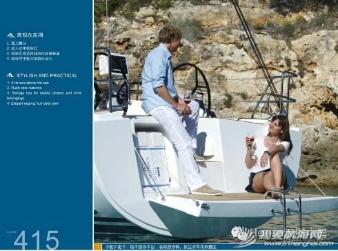 汉斯Hanse415 帆船资料信息 194639vq8qsz8b8r6zmlll.jpg