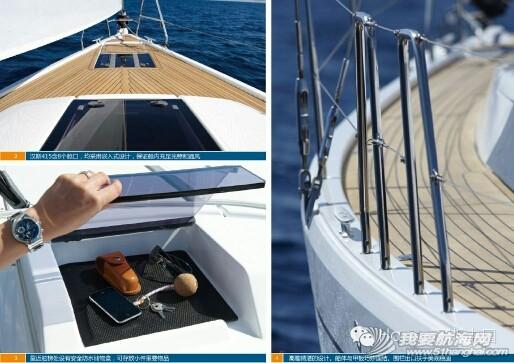 汉斯Hanse415 帆船资料信息 194640x309da60twk2q96t.jpg