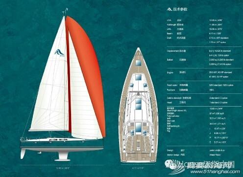 汉斯Hanse415 帆船资料信息 194856saclf55crrh4f44a.jpg
