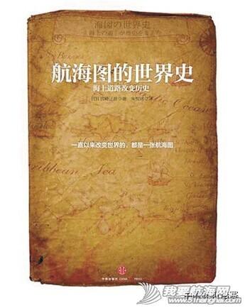 航海书籍 推荐一些航海人或者航海爱好者适合看的书单 0.jpg