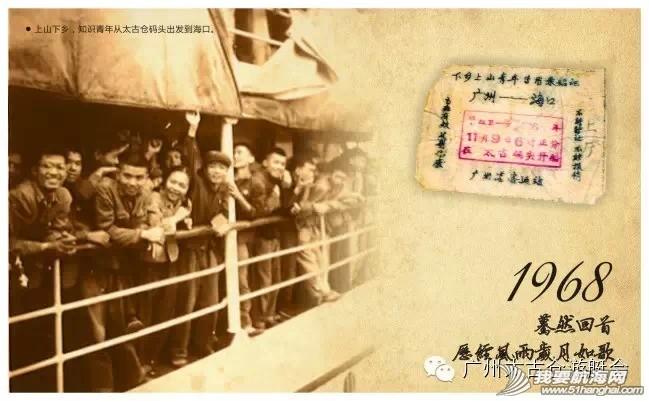 东印度公司,中国大陆,中文名字,代表性,英国人 领航·百年传奇|太古仓码头简介 0.jpg