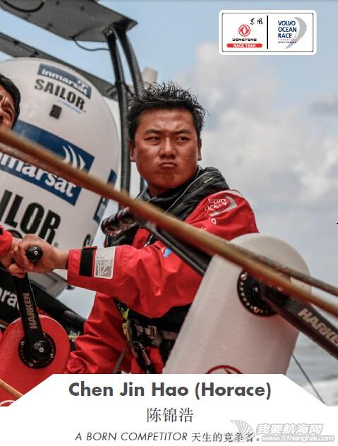 新浪微博,明信片,帆船,知识 东风队全球限量版明信片来啦!等你来拿