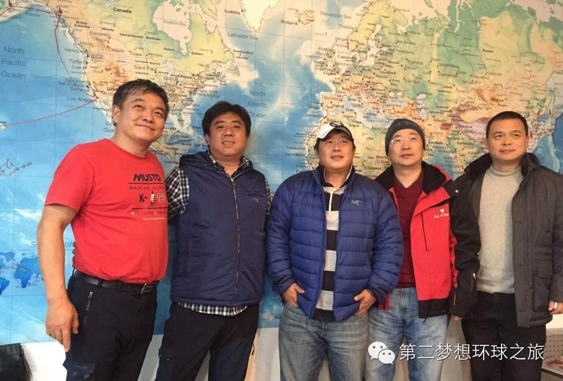 第二梦想号船长和荣耀温州号船长齐聚大洋蓝水帆船俱乐部 0?tp=webp.jpg