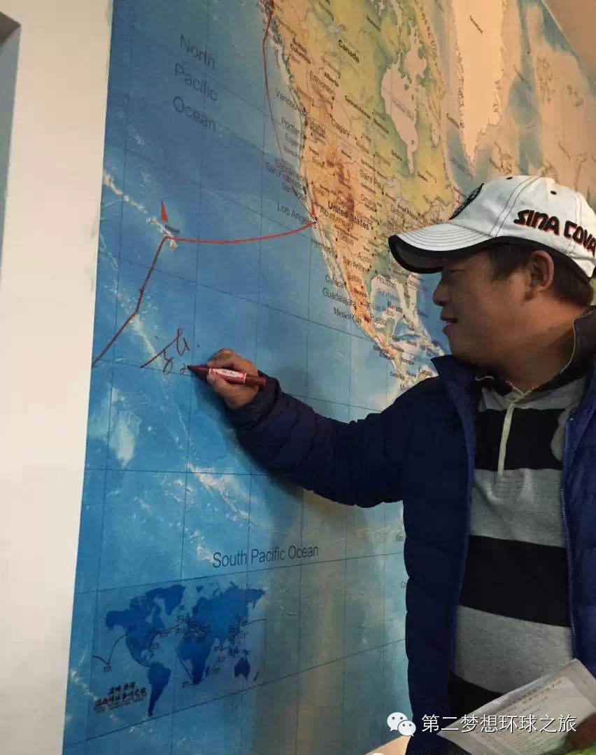 第二梦想号船长和荣耀温州号船长齐聚大洋蓝水帆船俱乐部 0.jpg