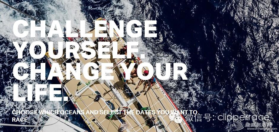 英国,帆船,赛事 克利伯环球帆船赛船员全球招募进行中