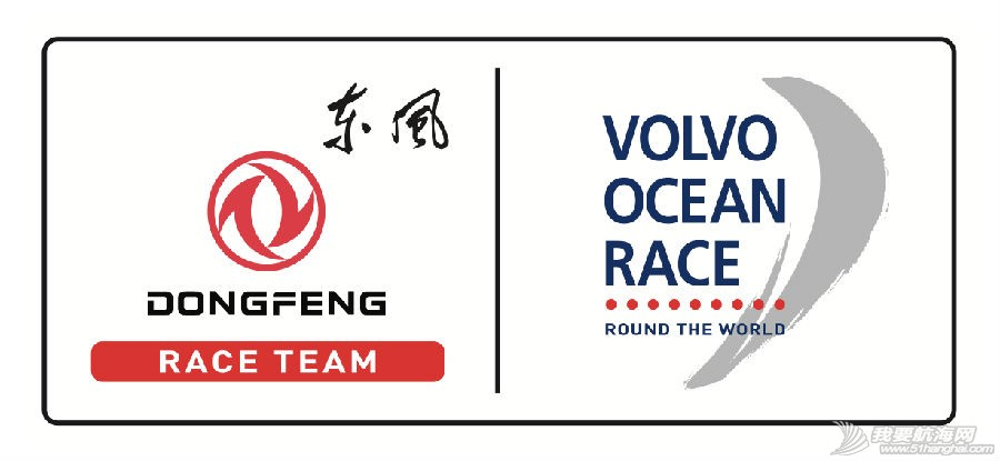 中国船员,新闻发布会,阿布扎比,沃尔沃,未知数 东风队宣布第三分段赛船员名单,郑英杰即将登上赛场