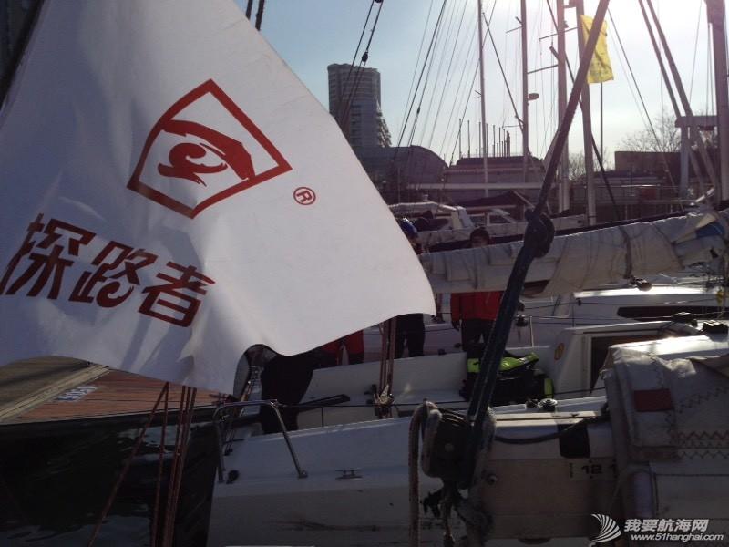 青岛新年帆赛实录 172206meeex3dk5knd8gyh.jpg