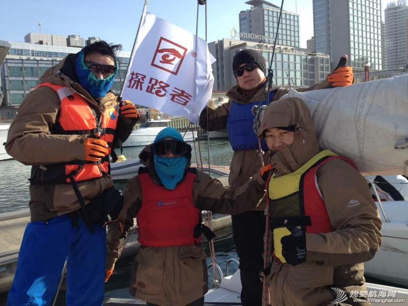 风雪帆赛视频:中国最艰苦的一场帆赛 103025cqrop0ta92t25wpp.jpg