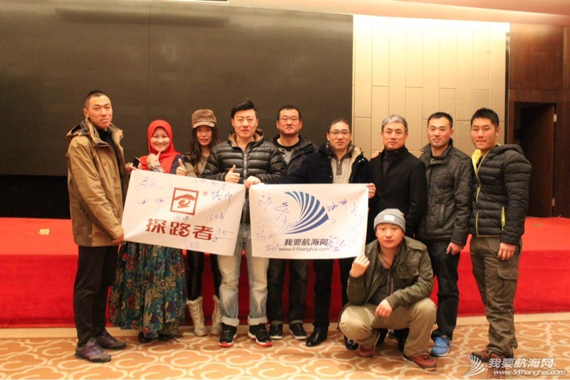 风雪帆赛视频:中国最艰苦的一场帆赛 103547wmfmlntt4mzrlhgh.jpg