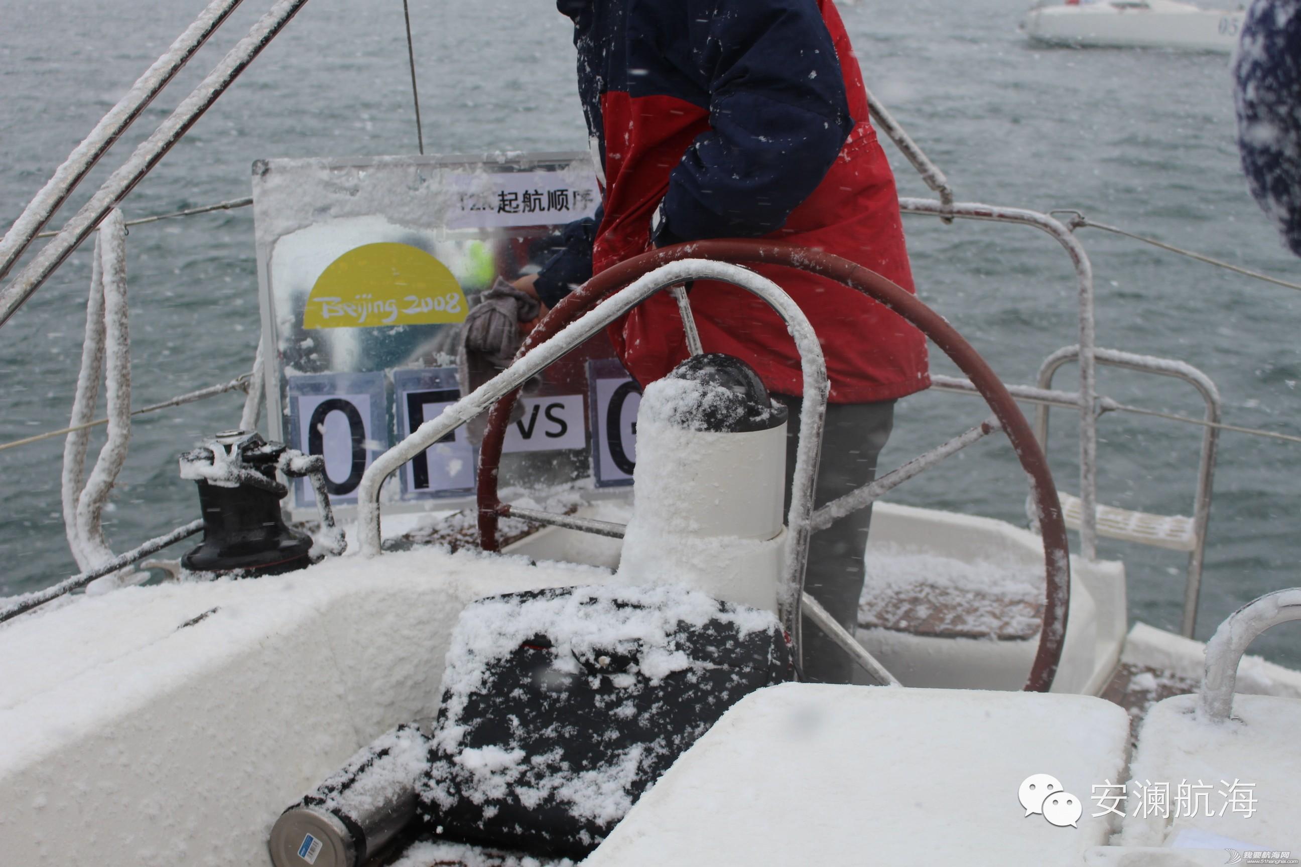 工作人员,坚守岗位,对讲机,玩意儿,小伙子 也是蛮拼的|2015'新年杯'帆船赛事工作人员