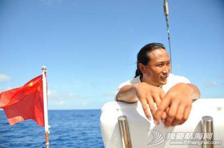 【历史上的今天】1月6日翟墨开启中国首次无动力帆船环球航海征程 1.png