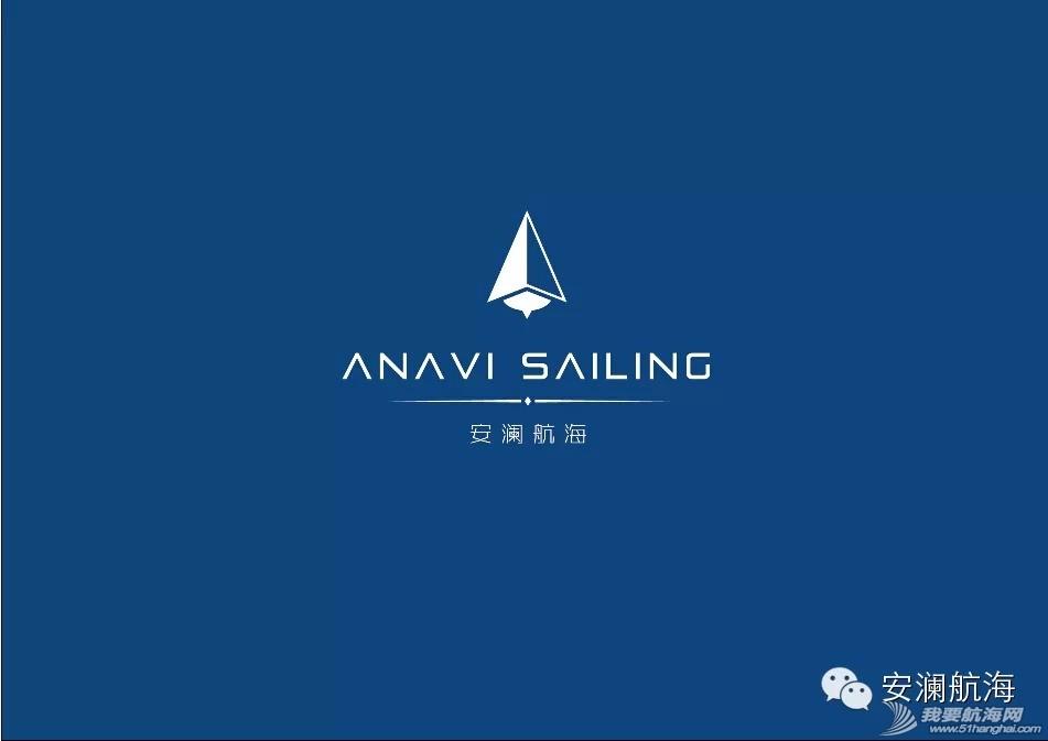 东南亚,2014,帆船,日历,赛事 安澜航海