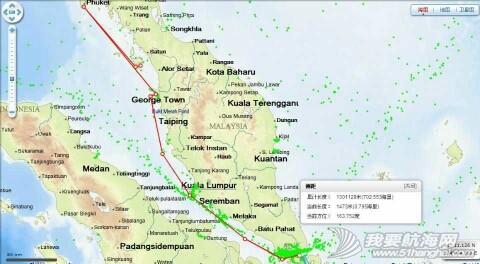 马来西亚至泰国至新加坡大帆船水手招募 142202peeyketmvemmvbsm.jpg