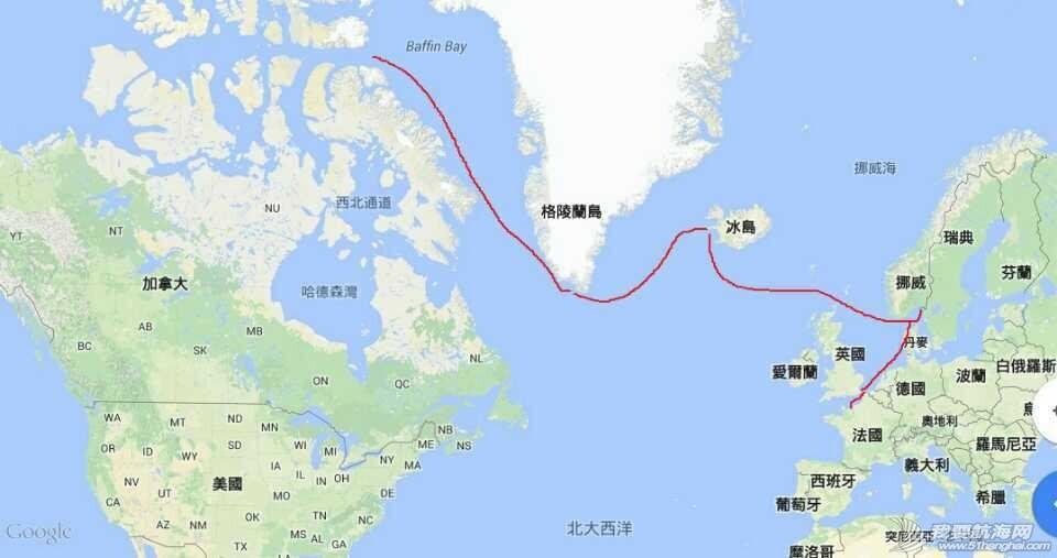 15年4月香港至法国环球航海大帆船体验船员招募 8.jpg