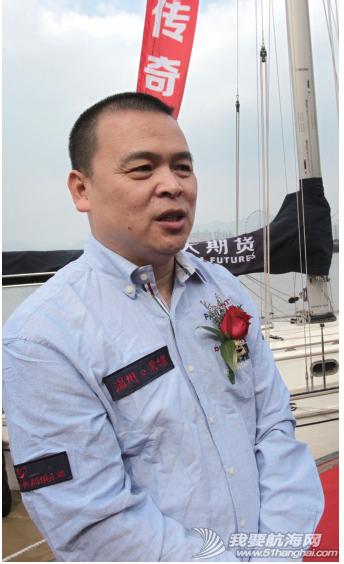 帆船 温商500 万买帆船明年开始环球航行 3.png