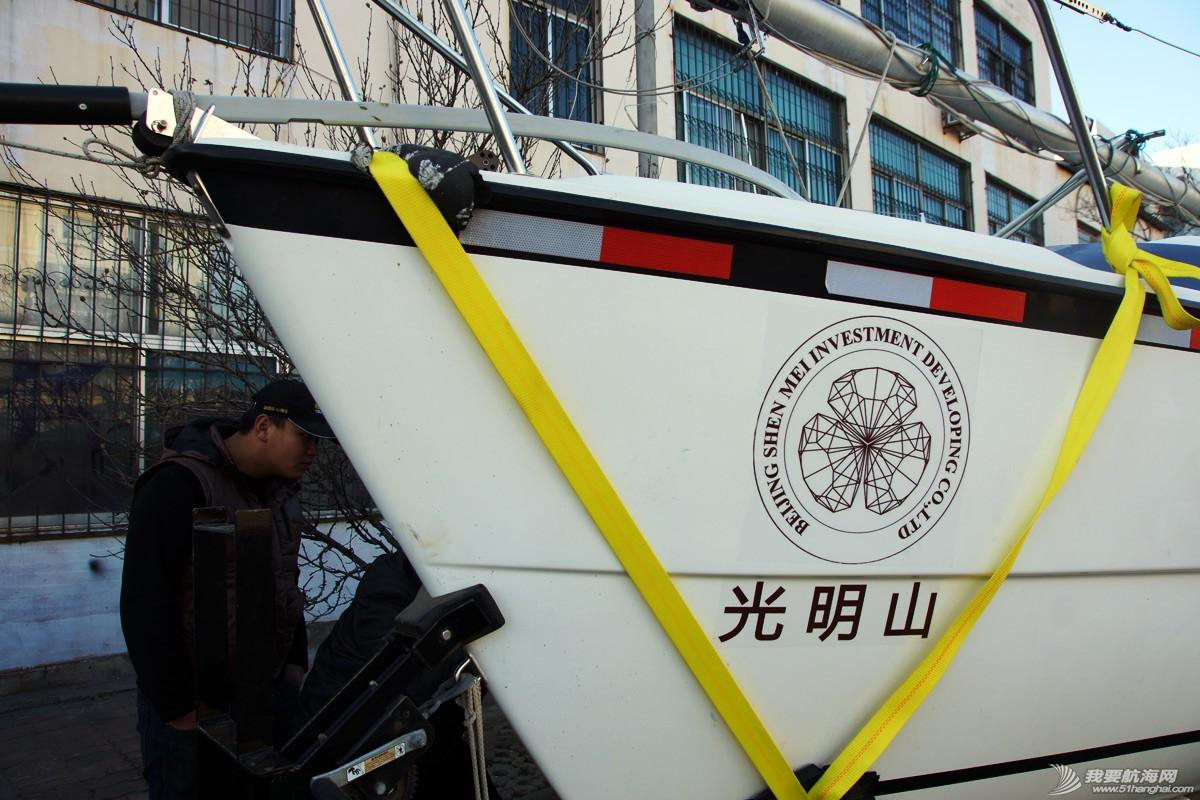 美国,便宜,帆船,进口 低价出售美国原装全新机帆两用帆船美贵格MacGregor26 qiaoge9.jpg