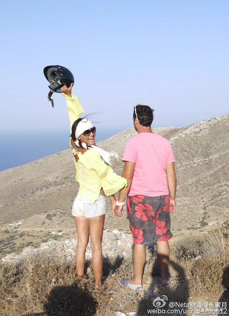 """假如没有Neta,你自已一个人也会开始这个航海旅程吗?"""" b0b71584gw1eoeyz40kb4j20pa0yvajd[1].jpg"""