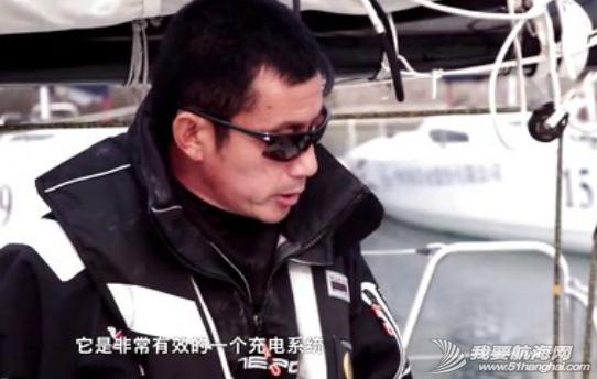 好望角,航海家,合恩角,郭川,视频 视频:郭川首度揭秘私人座驾 看改装船如何挑战死亡海域 1.png
