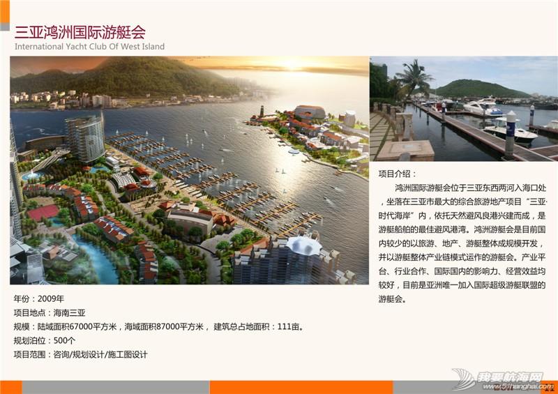 有限公司,广州,工程 广州德立游艇码头工程有限公司2015年新图册—01 13.jpg