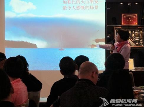 上海莱悦游艇俱乐部,李麟静,万军,环球航海分享会 上海莱悦游艇俱乐部举办李麟静、万军环球航海分享会 3.png