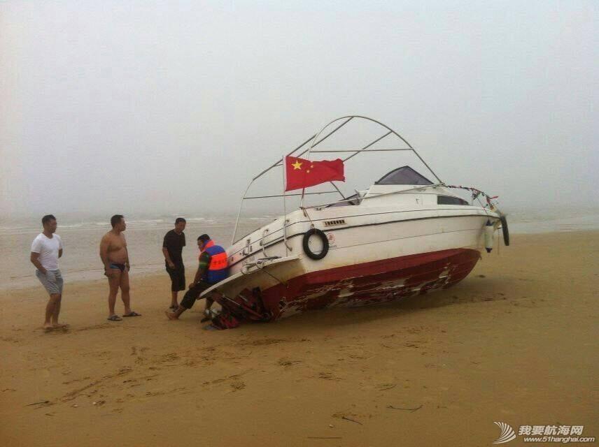 白菜价,朋友 朋友着急用钱急售一条7.2米小游艇 QQ图片20150126153938.jpg