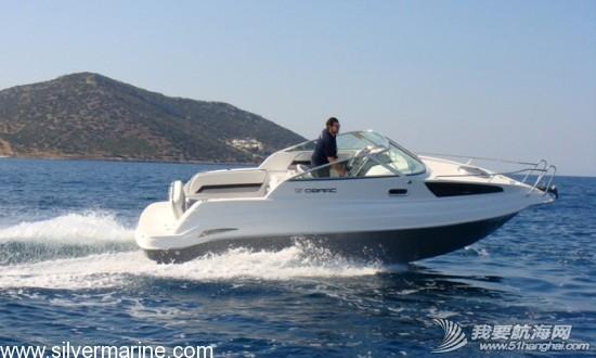 白菜价,朋友 朋友着急用钱急售一条7.2米小游艇 a1.jpg