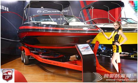 中国,上海,美女,艾玛,传说 游艇展20周年来了,约吗? _PWVG73%O8WQUT`~R4_[CJR.png