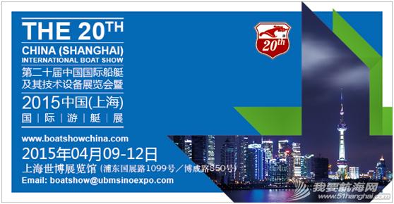 中国,上海,美女,艾玛,传说 游艇展20周年来了,约吗? `KHIBJ0JW[RN7ITW1DFY)2P.png