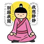 中国,上海,美女,艾玛,传说 游艇展20周年来了,约吗? }JO4YHNFW_G0`2E})JXFEIU.png