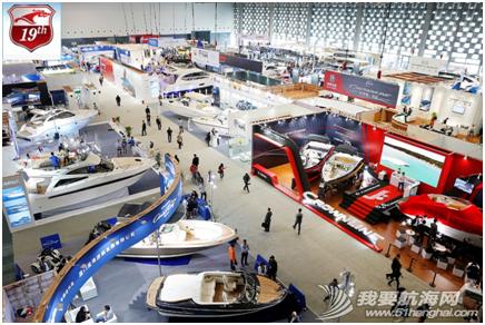 中国,上海,美女,艾玛,传说 游艇展20周年来了,约吗? G)G39KC{6WOU8}F41[FK_L8.png