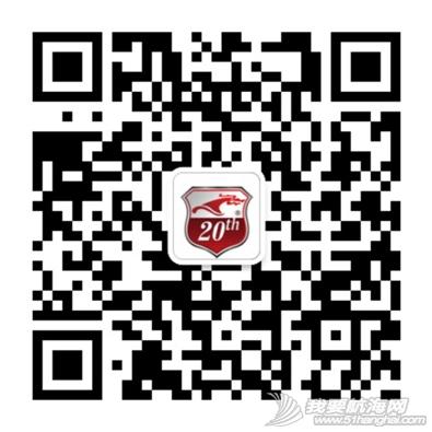 中国,上海,美女,艾玛,传说 游艇展20周年来了,约吗? HTU4BJF1)3IE7~XIU{L)6.png
