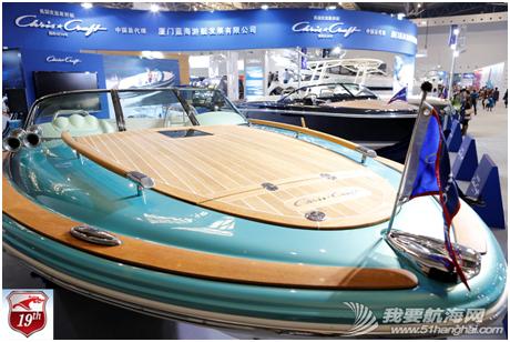 中国,上海,美女,艾玛,传说 游艇展20周年来了,约吗? V9W(L$GZ0Z0K]G_$[C0WQ.png