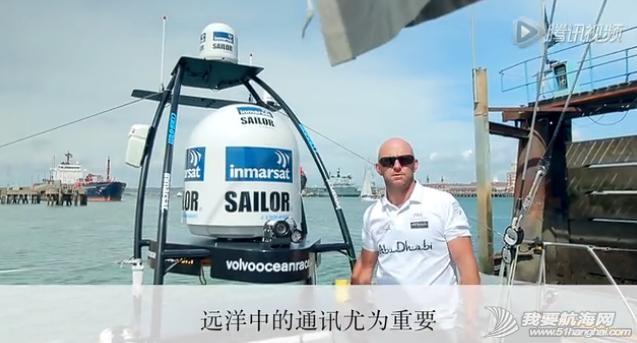 沃尔沃,阿布扎比,高科技,横截面,帆船 【视频】伊恩·沃克船长介绍沃尔沃Ocean 65帆船的结构 2.jpg