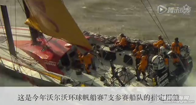 沃尔沃,阿布扎比,高科技,横截面,帆船 【视频】伊恩·沃克船长介绍沃尔沃Ocean 65帆船的结构 1.png