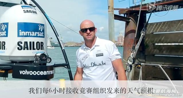沃尔沃,阿布扎比,高科技,横截面,帆船 【视频】伊恩·沃克船长介绍沃尔沃Ocean 65帆船的结构 3.jpg