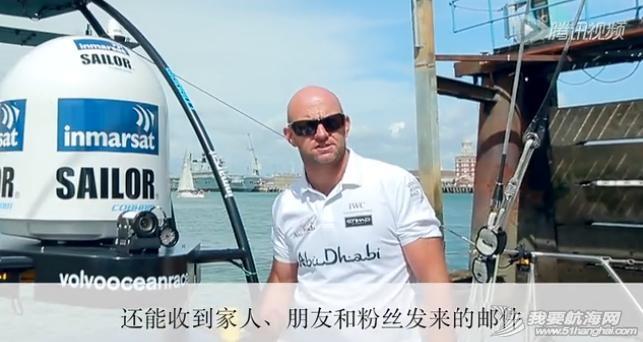 沃尔沃,阿布扎比,高科技,横截面,帆船 【视频】伊恩·沃克船长介绍沃尔沃Ocean 65帆船的结构 4.jpg