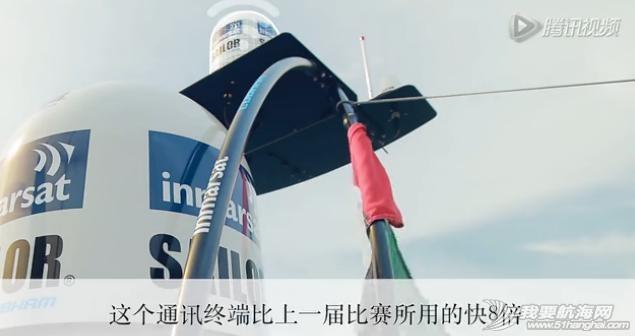沃尔沃,阿布扎比,高科技,横截面,帆船 【视频】伊恩·沃克船长介绍沃尔沃Ocean 65帆船的结构 6.jpg