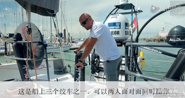 沃尔沃,阿布扎比,高科技,横截面,帆船 【视频】伊恩·沃克船长介绍沃尔沃Ocean 65帆船的结构 9.jpg