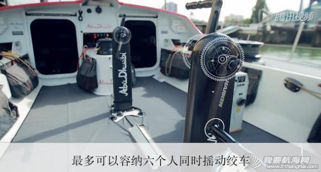 沃尔沃,阿布扎比,高科技,横截面,帆船 【视频】伊恩·沃克船长介绍沃尔沃Ocean 65帆船的结构 10.jpg