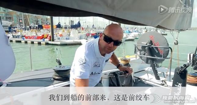 沃尔沃,阿布扎比,高科技,横截面,帆船 【视频】伊恩·沃克船长介绍沃尔沃Ocean 65帆船的结构 12.jpg
